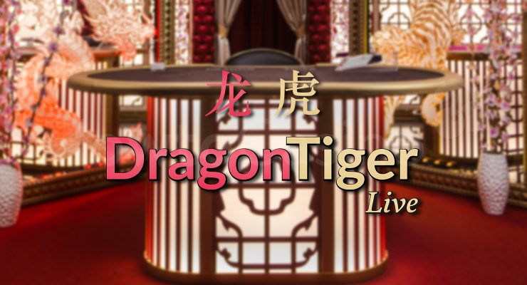 Evolution Dragon Tiger logo