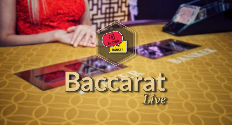 Evolution Baccarat Control Squeeze 로고
