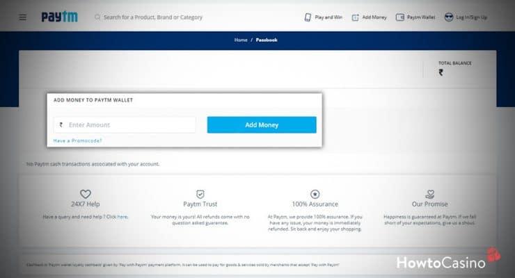 توهان جي PayTM والٽ ۾ فنڊ شامل ڪريو